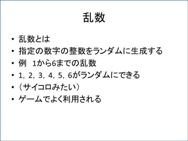 基本操作25_R.JPG